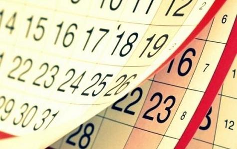 Scadenze fiscali 2017: tutte le date da ricordare