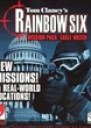 Rainbow Six / Eagle Watch