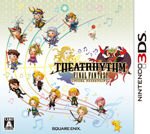 Gamescom Awards 2014 - Theatrhythm Final Fantasy (3DS)