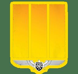 Logo Sniper Elite 3