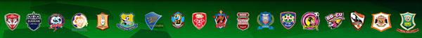 Thai Premier League 2012 : bilan à la mi-saison