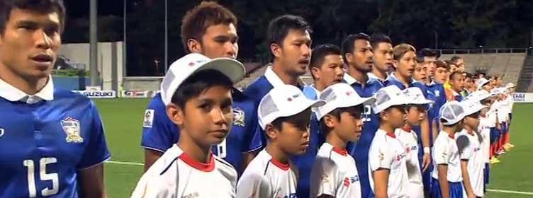 AFF Suzuki Cup : la Thaïlande bat le Myanmar 2-0