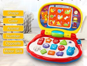 Brilliant-Baby-Laptop