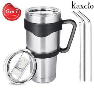 kaxcio travel mug