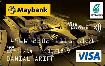 Petronas Maybank Visa Gold