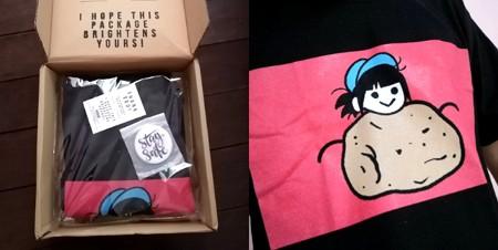 print baju custom