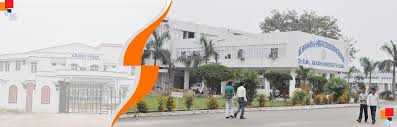 ram manohar lohia avad university