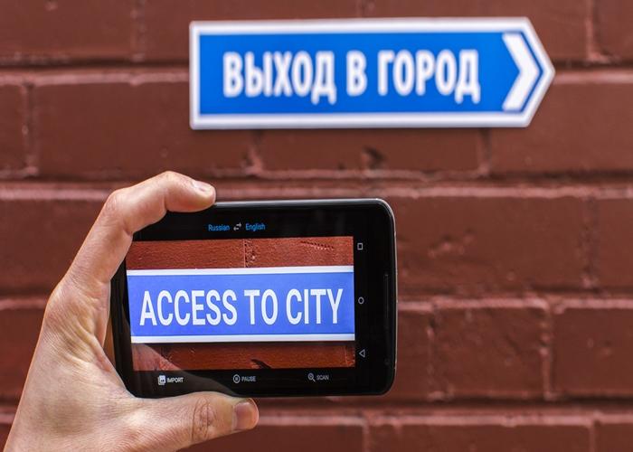 google translate word lens - Aplicativo do Google Tradutor já traduz imagens em 27 idiomas.