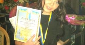 Алину Гросу наградили медалью и подарили кролика