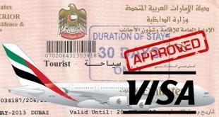 ОАЭ упростили получение визы для россиян