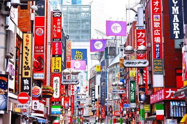 Не курящим сотрудника в Японии положен отпуск