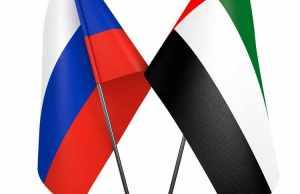 ОАЭ отменили визы для российских туристов