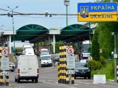 """Кабмин возобновляет работу пешеходного пункта пропуска """"Шегини"""" на границе с Польшей"""