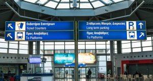 В аэропорту Афин задержали 17 украинцев