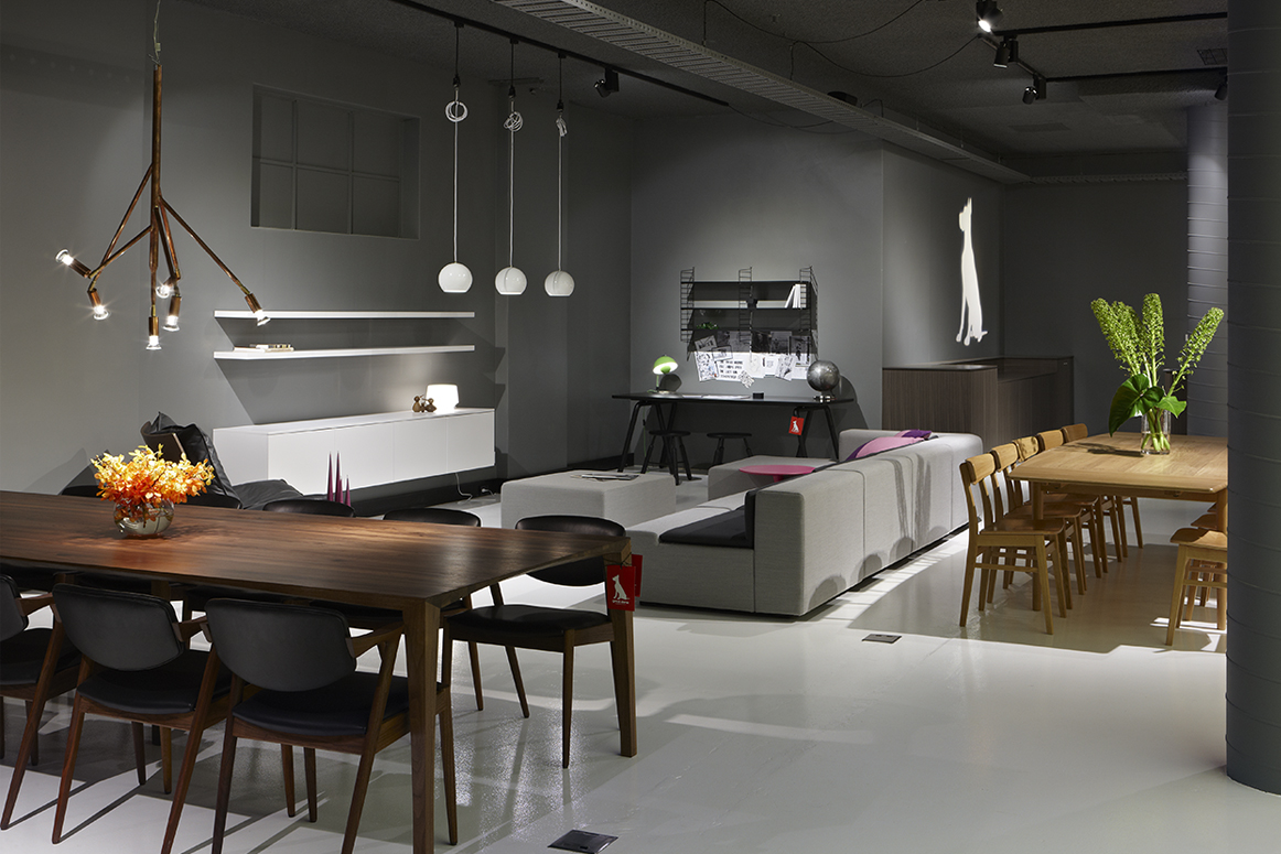 Cool Online Furniture Stores