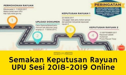 Semakan Keputusan Rayuan UPU Sesi 2018-2019 Online