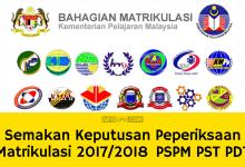 semakan keputusan PSPM Peperiksaan semester program Matrikulasi 2017/2018 online
