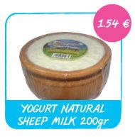Yogurt_Griego_Santorini.