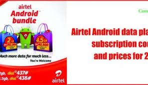 Airtel Internet Settings Code