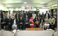 COMSATS Trained Visually Handicapped Students