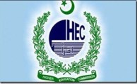 HEC Announces Ranking of Pakistani Universities