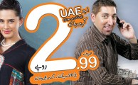 Ufone Offers Call at Rs. 2.99 in UAE