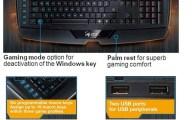 Genius Imperator Pro Professional MMORPG/RTS Gaming Keyboard