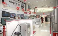LG Opens Two Showrooms in Karachi
