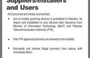 PTA Warns to Dismantle Illegal Mobile Phone Jammers