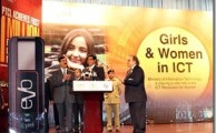 World Telecom Day Celebrated in Pakisan