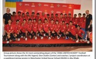 Zong United Kick-Off Champions Complete Their Training at MUSS
