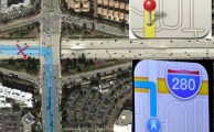 iOS6 Maps icon Fails, gives wrong direction