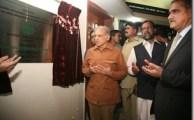 Punjab Govt Launches First Center for LRMIS