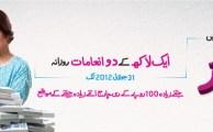 Telenor Talkshawk Presents Crorepati Offer