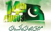 Happy 65th Independence Day to All, Meri Pehchaan Pakistan..!