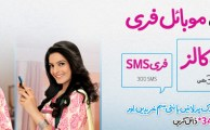 Telenor Offers Free Calls, Internet and SMS on New SIM