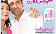 Telenor Brings SIM Lagao Offer with Free Minutes and SMS