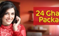 Mobilink Increased Call Charges for Jazz 24 Ghanta Package