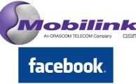 Mobilink Brings Unlimited Facebook Bundle