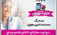 Telenor Talkshawk Internet Champion Concludes Successfully in Punjab