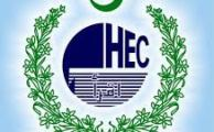 HEC and MoIT Join Hands for Proliferation of ICT in Pakistan