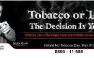 Warid Supports World No Tobacco Day 2013