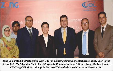 Zong & UBL Picture (English)