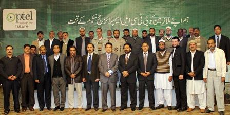 PTCL_Hajj