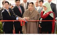 Zong's State-of-the-Art Contact Centre Inaugurated by Minister for IT Ms. Anusha Rehman