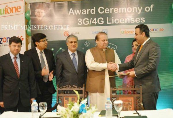 3G-4G License Award Ceremony