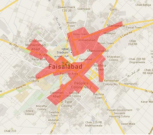 Ufone3G-Faisalabad