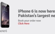 Mobilink and Apple Partner to Launch iPhone 6 Series in Pakistan
