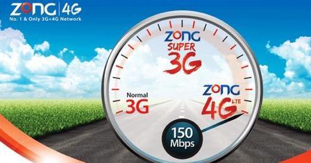 Zong3G-4G