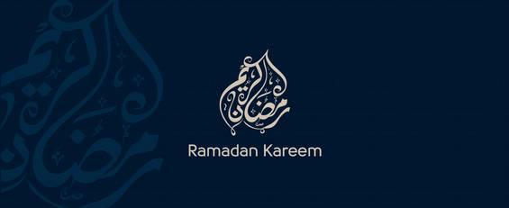 RamadanProperty